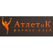 Атлетик фитнес клуб