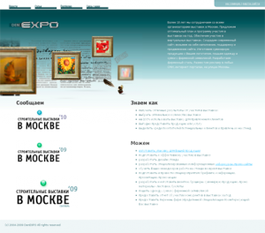DenExpo выставки в Москве